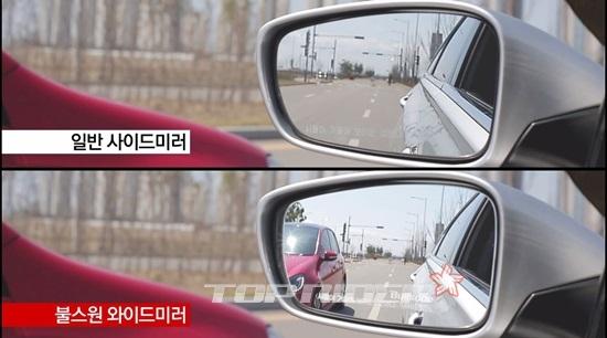 7fdd589f3b7 방어 운전을 위해 운전자는 최대한 시야를 확보하여 사각지대를 최소화하는 것이 가장 중요하다. 자동차 한 대에는 ...